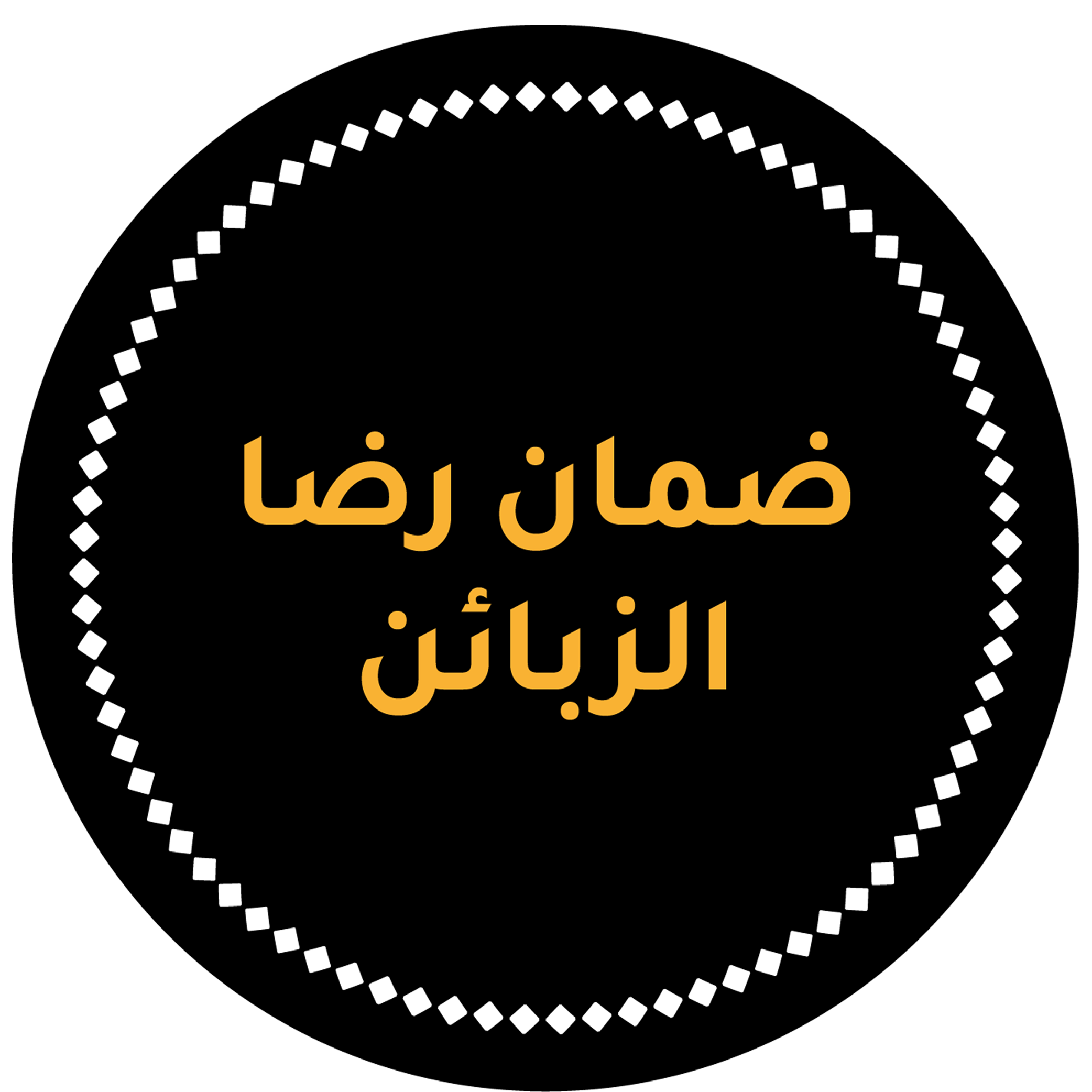 <Why to Choose Yousef Afandia?></noscript><img class=